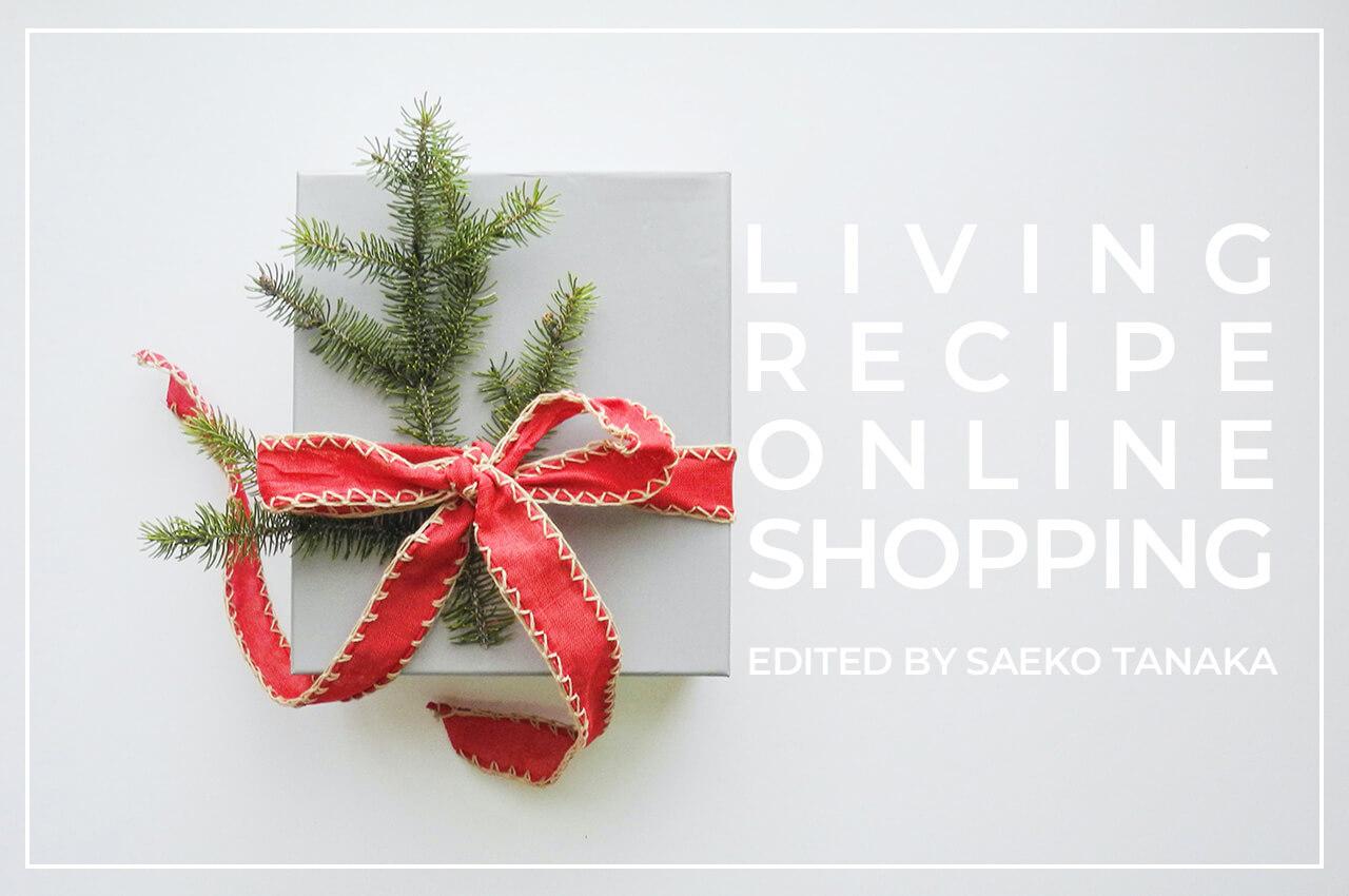 2020年12月11日18時から開催のAmazon『年末の贈り物セール』で安くお得に購入したクリスマスプレゼント