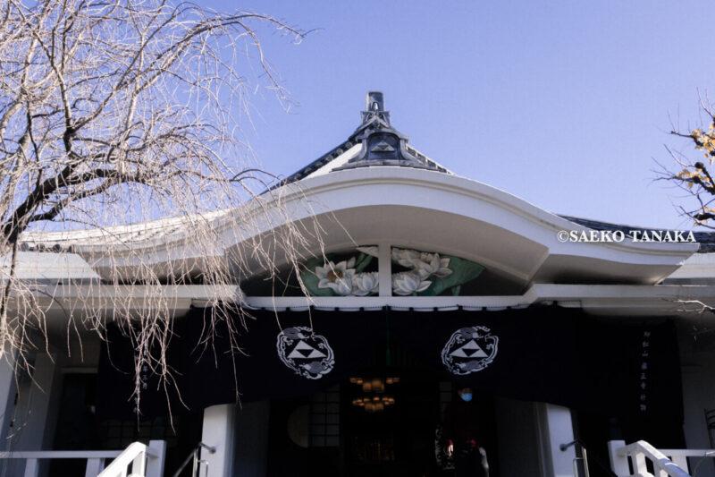 年末年始のお正月休みに出かけた菩提寺、東京都大田区大森東にある『厳正寺』の本堂