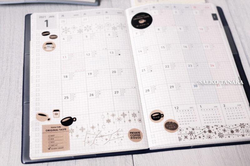 年末年始のお正月休みにつくった、ジブン手帳Biz miniのマンスリーページの手帳デコ