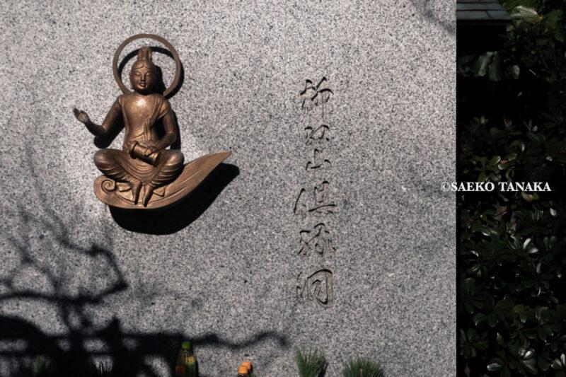 年末年始のお正月休みに出かけた菩提寺、東京都大田区大森東にある『厳正寺』の境内の像