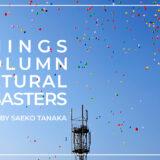 2021年3月11日|「名もなき一般人は国の尊い財産」東日本大震災から11年目に想う