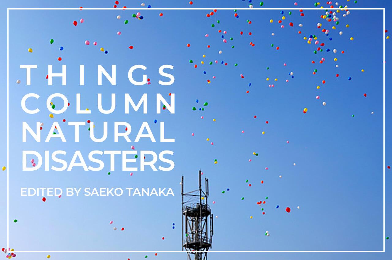 2021年3月11日午後3時16分。東日本大震災の犠牲者を追悼するため、震災遺構となった宮城県仙台市若林区の荒浜小学校の校庭から空に放たれた風船